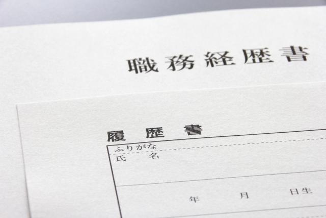 書類選考が通りにくい既卒や空白期間がある第二新卒の解決策