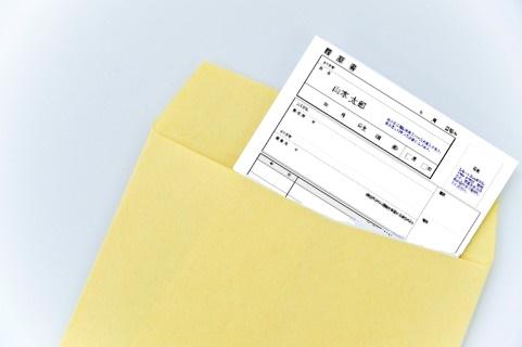 書類選考でB5の履歴書をクリアファイルに入れたらA4の封筒じゃなきゃ入らなかった件